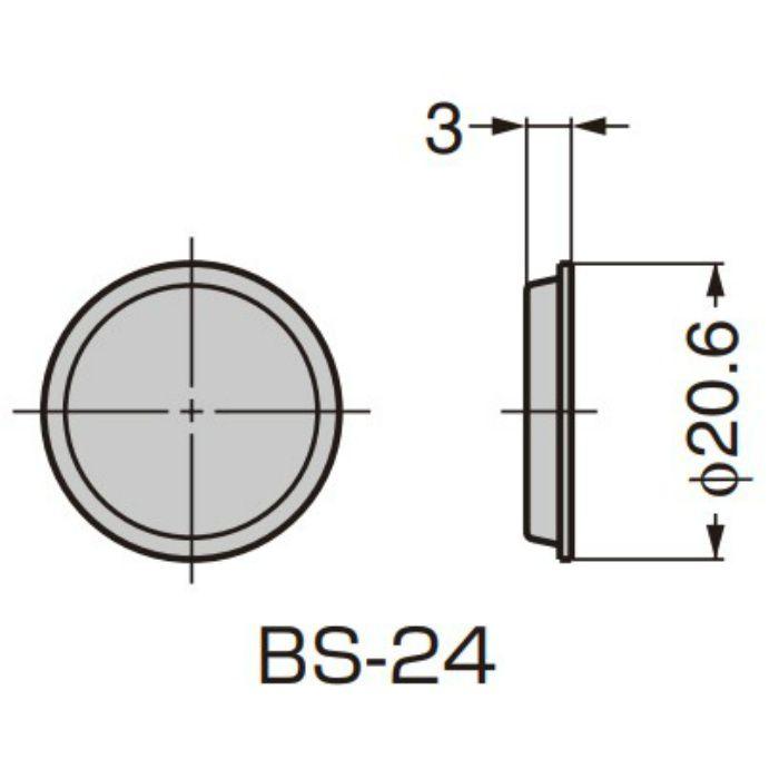 BSクリアバンパー クリア BS-24