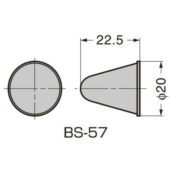 BSクリアバンパー クリア BS-57