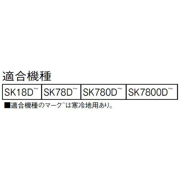 PU81-15X-11S 切替ハンドル