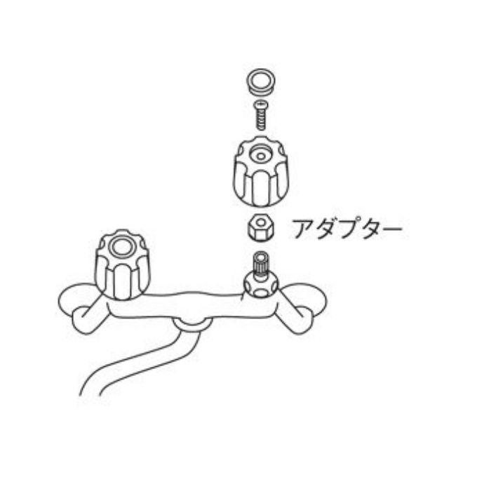 PR323-1S アダプター