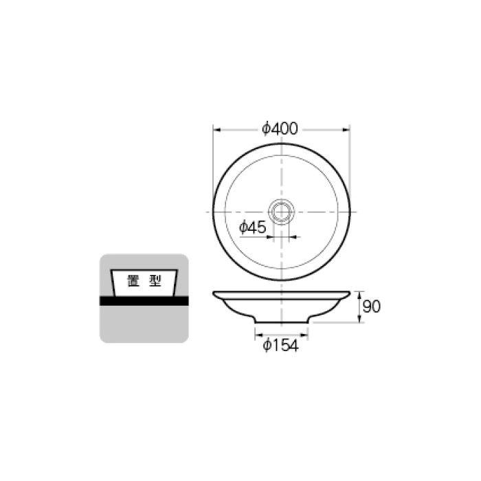 493-055-B 和風 丸型洗面器 ラピス