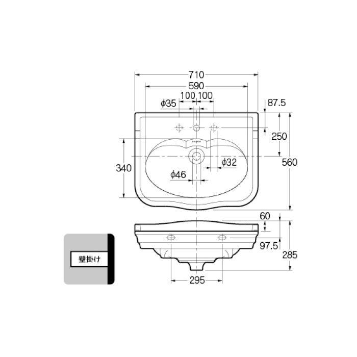 【入荷待ち】#LY-493214 壁掛タイプ 壁掛洗面器(1ホール)