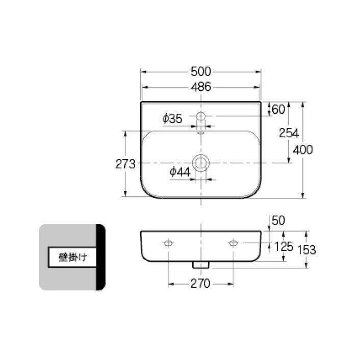#CL-8779AC 壁掛タイプ 壁掛洗面器