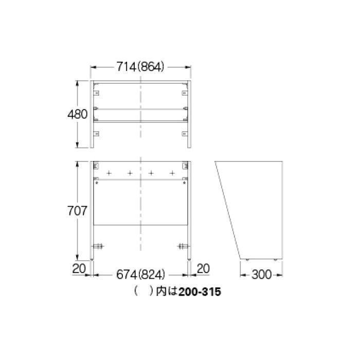 200-315 壁掛タイプ エンドパネルセット