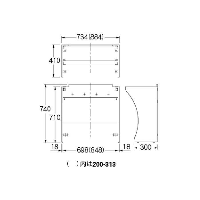 200-313 壁掛タイプ エンドパネルセット