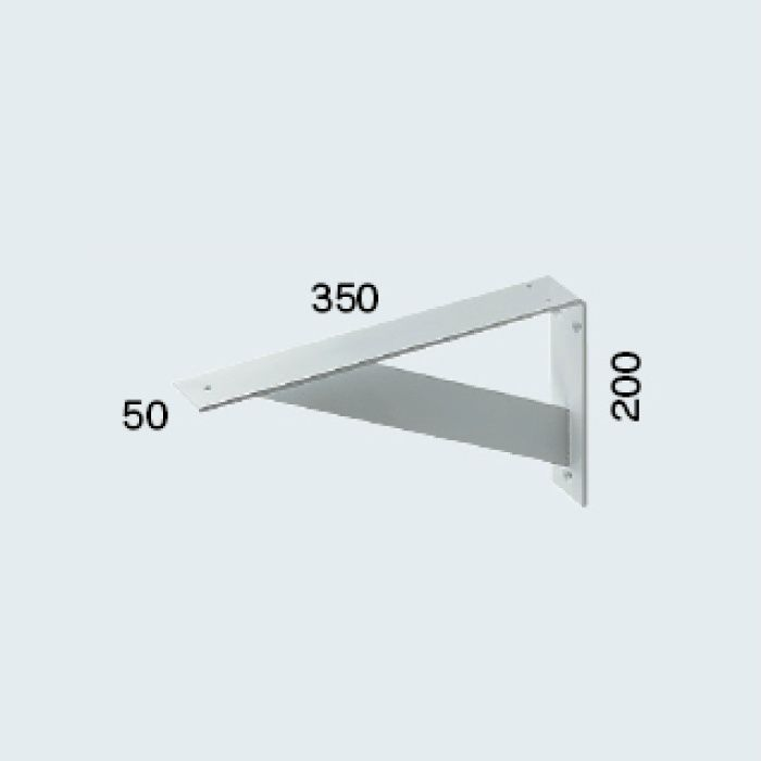 250-001-W ブラケット(平鋼・白色塗装)
