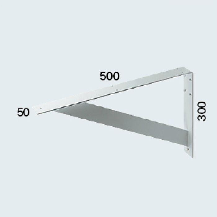 250-002-W ブラケット(平鋼・白色塗装)