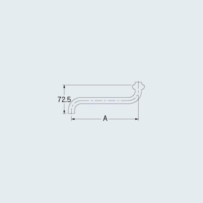 0751-600 水栓先端部品 Sパイプ