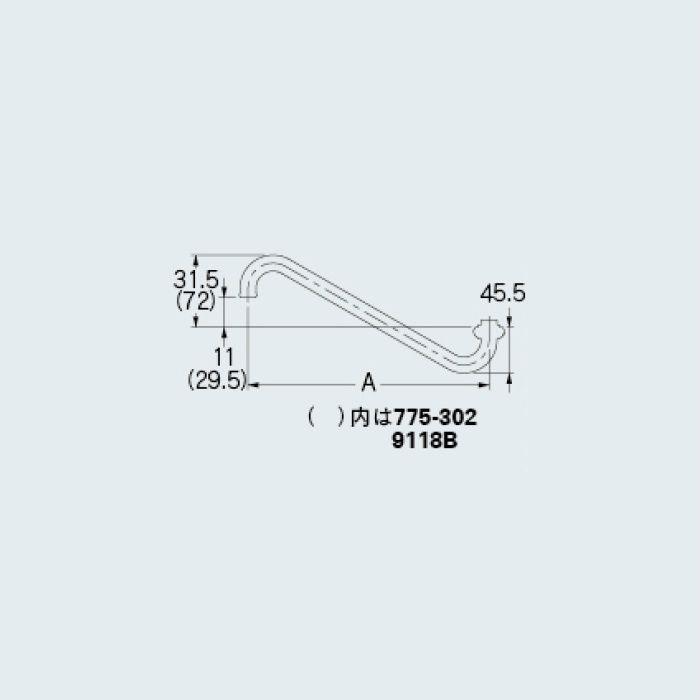 775-301 水栓先端部品 下向きZパイプ