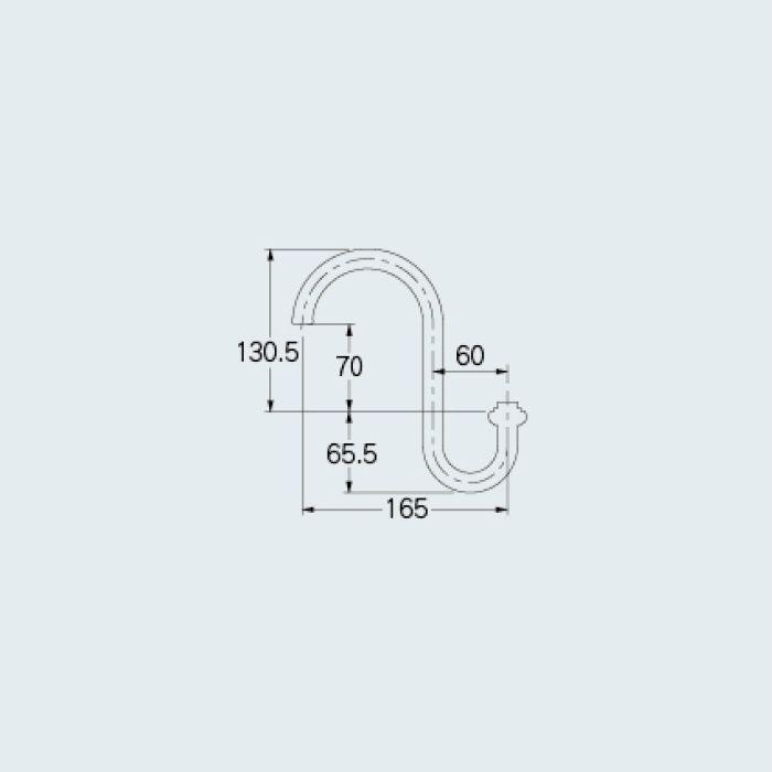 775-315 水栓先端部品 下向きスワンパイプ
