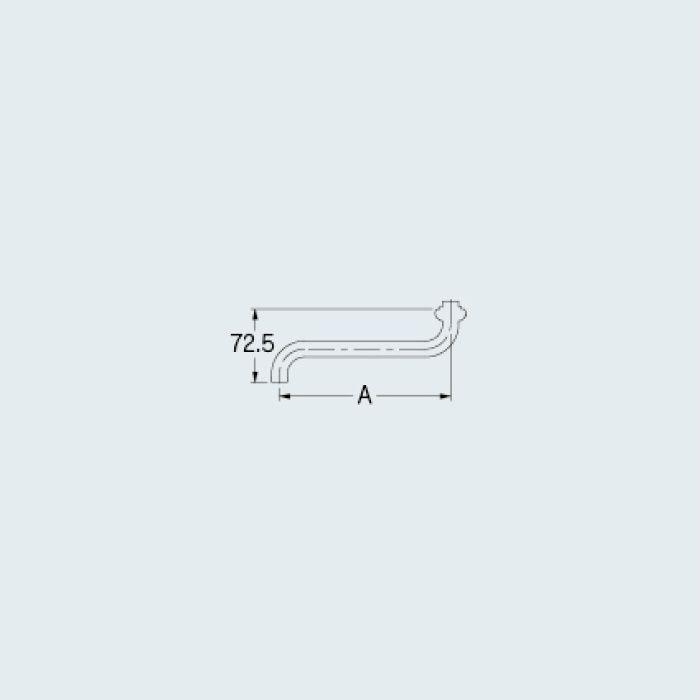 9077 水栓先端部品 Sパイプ
