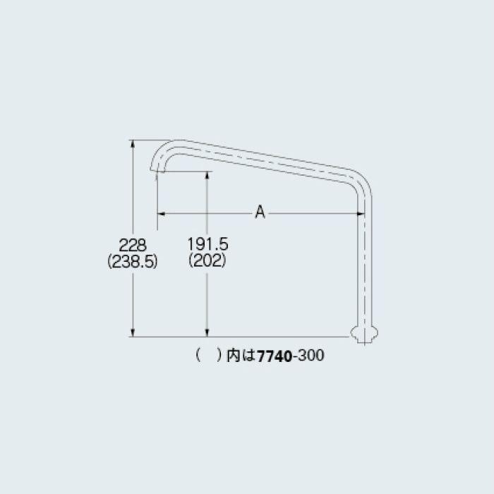 7740-300 水栓先端部品 UHパイプ