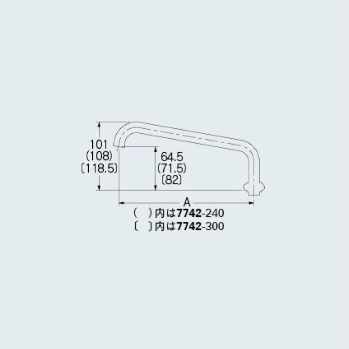 7742-300 水栓先端部品 UFパイプ