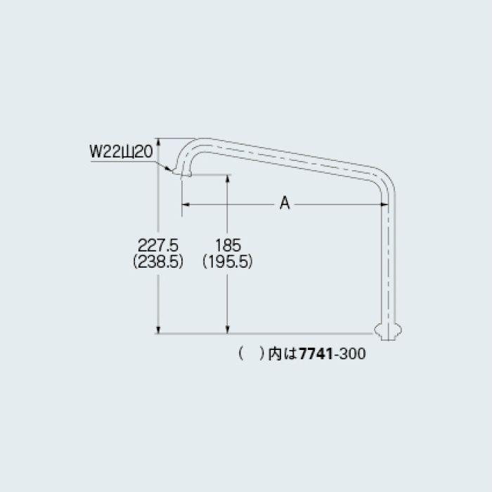 7741-240 水栓先端部品 泡沫用UHパイプ