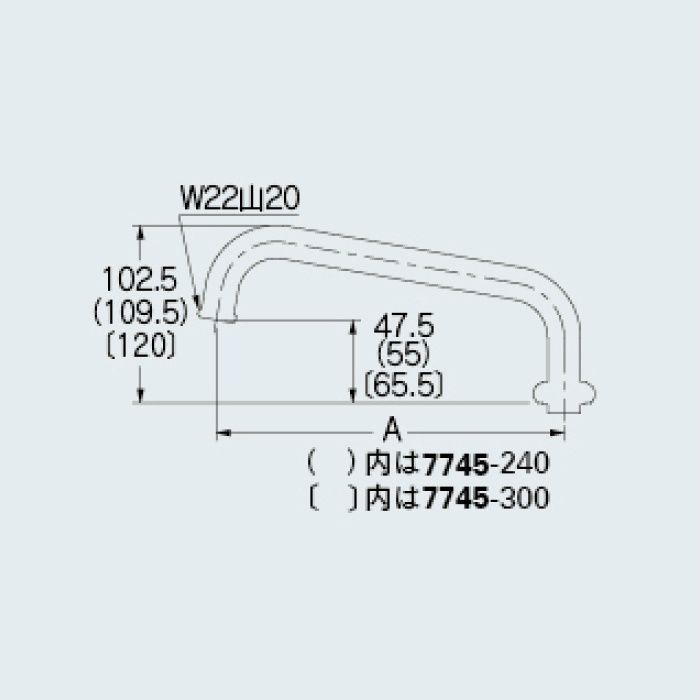 7745-200 水栓先端部品 泡沫用UFパイプ(大)