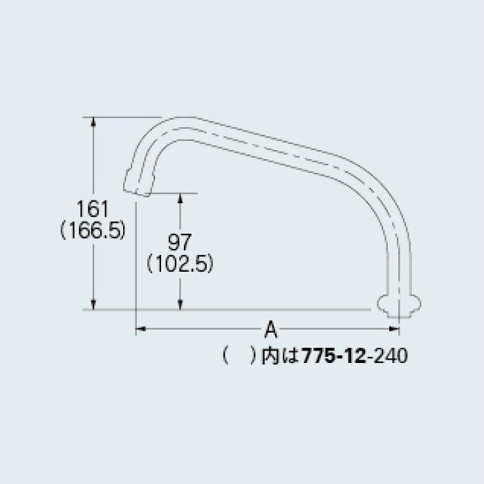 775-12-220 水栓先端部品 泡沫スワンパイプ(大)
