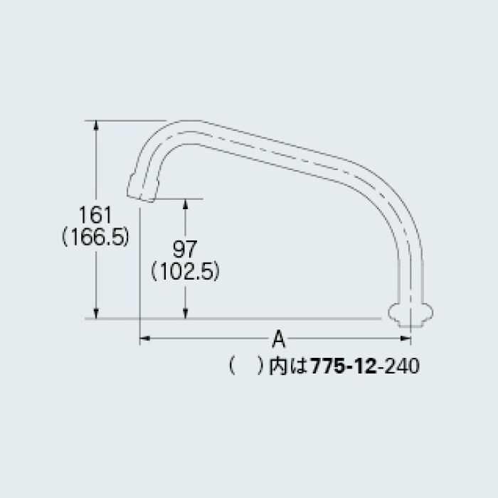 775-12-240 水栓先端部品 泡沫スワンパイプ(大)