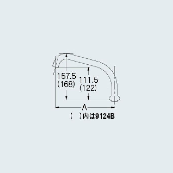9124 水栓先端部品 スワンパイプ(大)