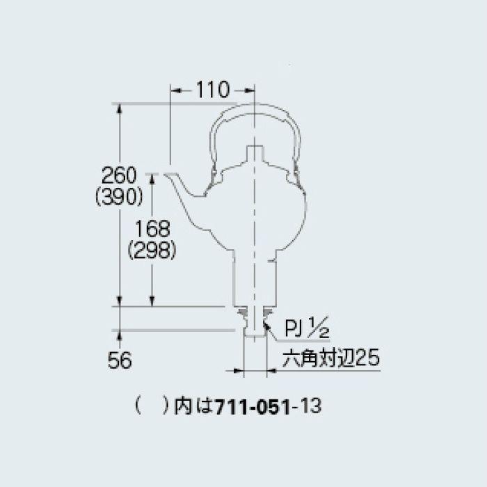 711-051-13 アイキャッチ水栓 魔法の水(トール)