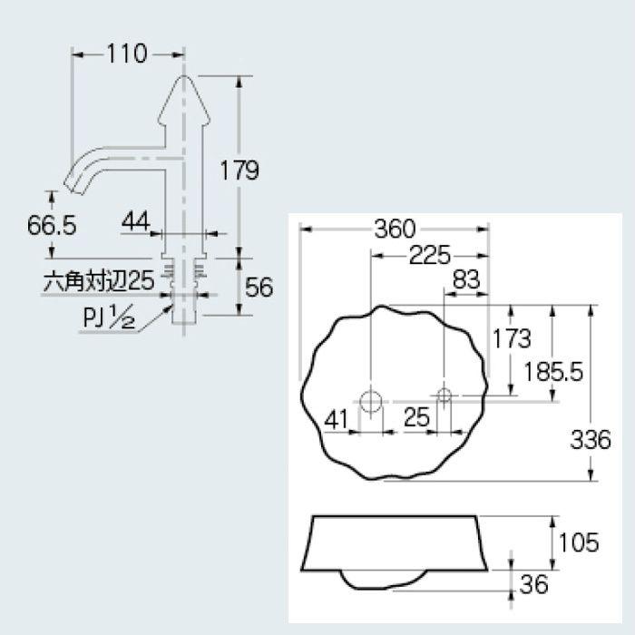 711-053-13 キッズ手洗商材 森の切り株セット