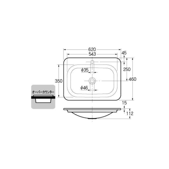#MR-493220B カウンター設置タイプ 角型洗面器 ロイヤルブルー