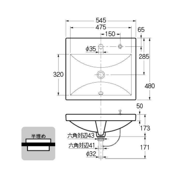 493-003H カウンター設置タイプ 角型洗面器(1ホール・ポップアップ独立つまみタイプ)