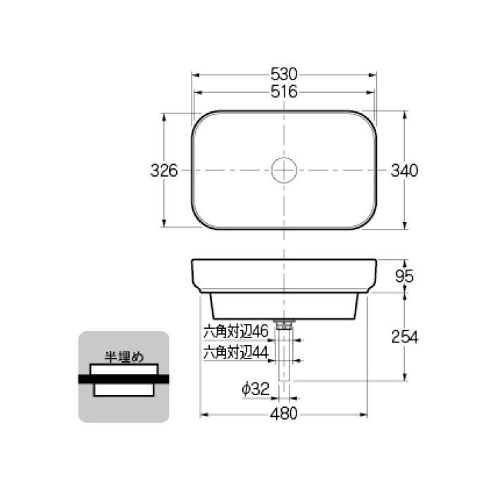 【入荷待ち】#CL-8769AC カウンター設置タイプ 角型洗面器