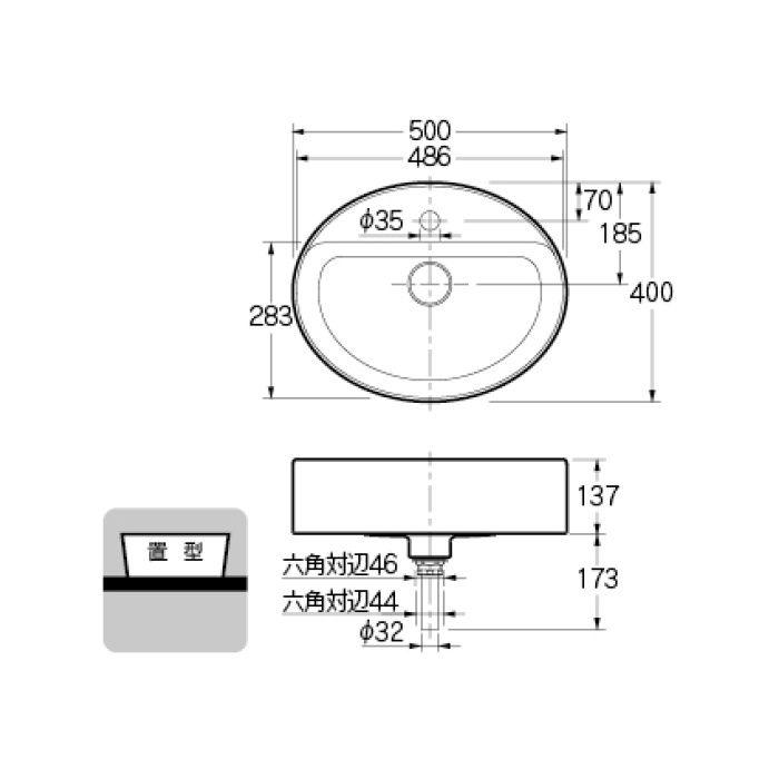 #LY-493217 カウンター設置タイプ 丸型洗面器