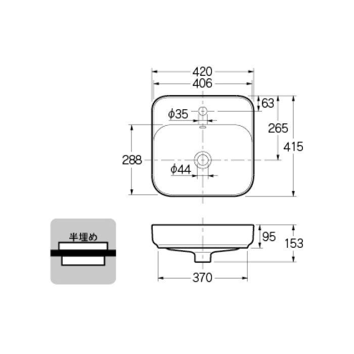 #CL-8774AC カウンター設置タイプ 角型洗面器