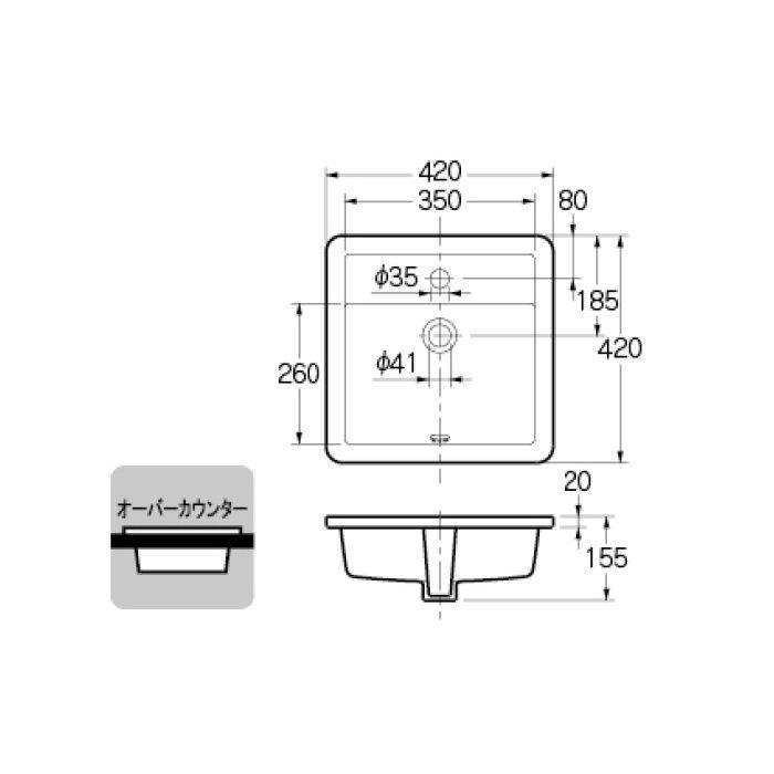 493-075 カウンター設置タイプ 角型洗面器
