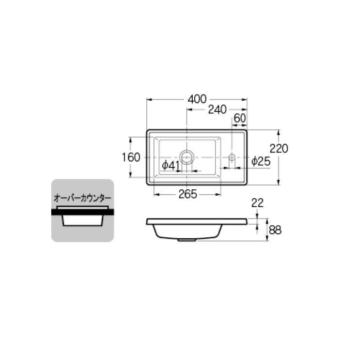 493-154 カウンター設置タイプ 角型手洗器