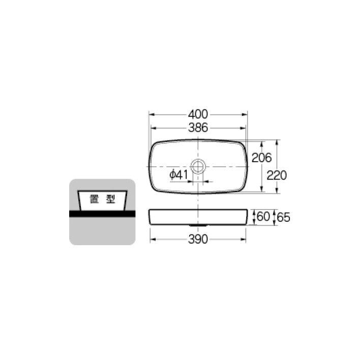 493-073-R カウンター設置タイプ 角型手洗器 ラズベリー
