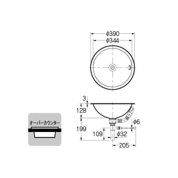 493-126-W カウンター設置タイプ 丸型洗面器 マットホワイト