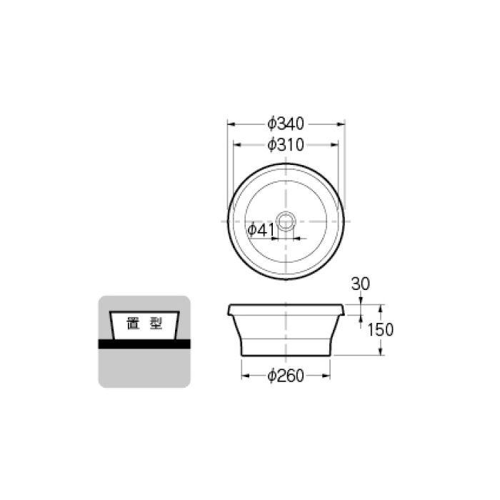 493-144-LW カウンター設置タイプ 丸型手洗器 クルミ