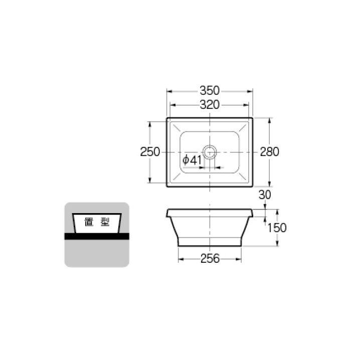 493-145-LW カウンター設置タイプ 角型手洗器 クルミ