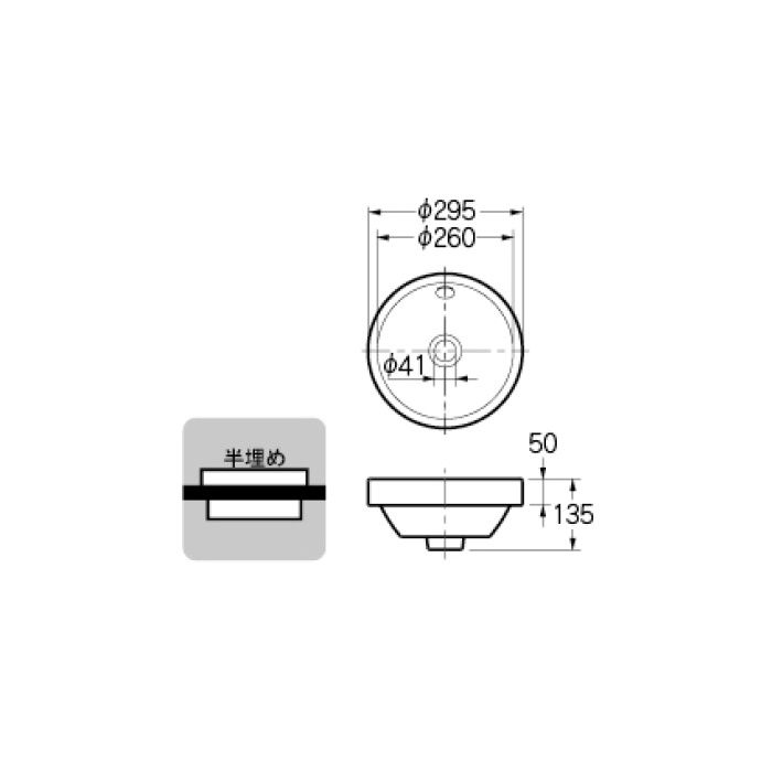493-019 カウンター設置タイプ 丸型手洗器