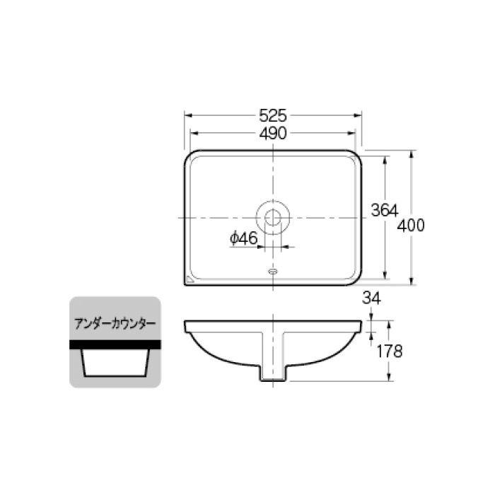 #DU-0305490000 カウンター設置タイプ アンダーカウンター式洗面器