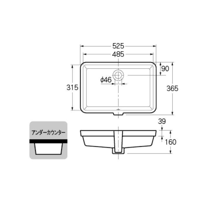 #DU-0330480000 カウンター設置タイプ アンダーカウンター式洗面器