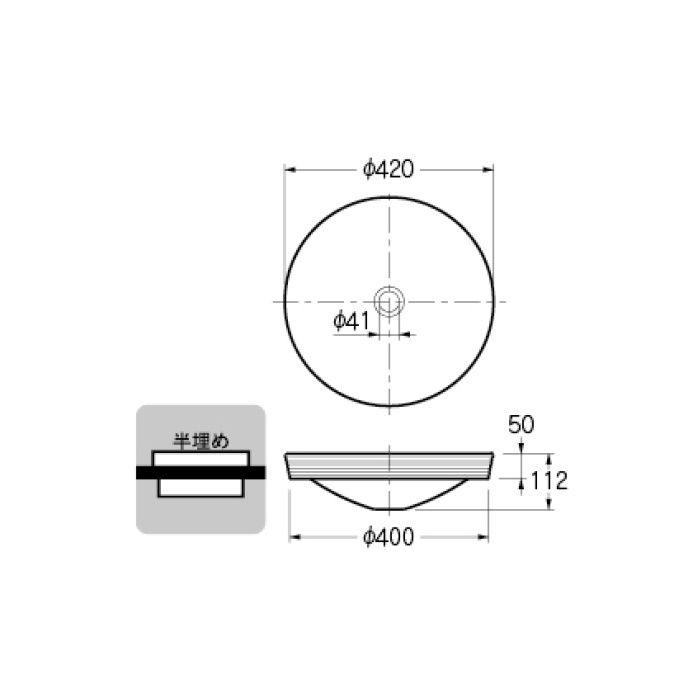 493-014-DG 和風 丸型洗面器 古窯