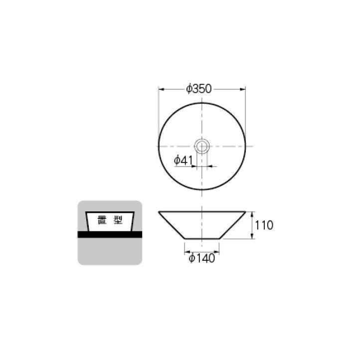 493-037-DG 和風 丸型手洗器 古窯
