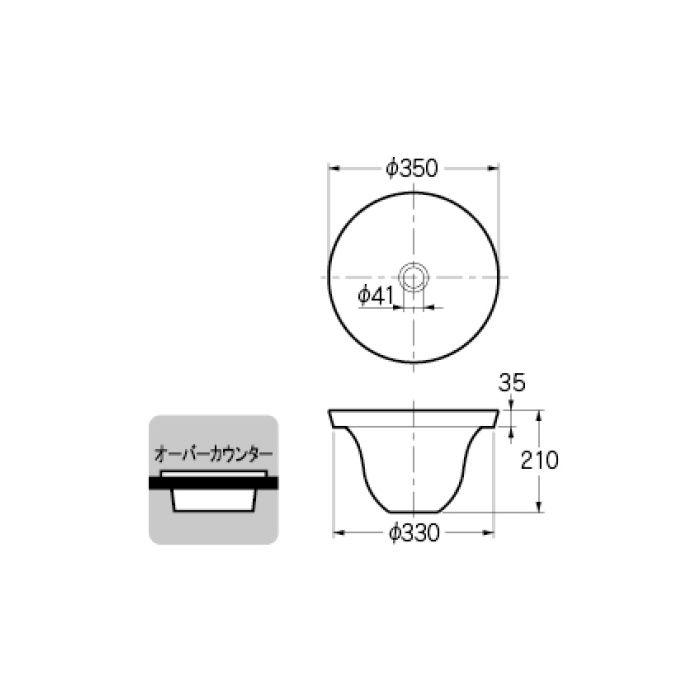 493-099-CR 和風 丸型手洗器 亜麻