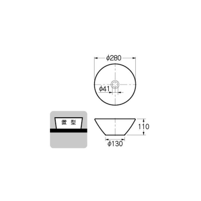 493-011-D 和風 丸型手洗器 墨