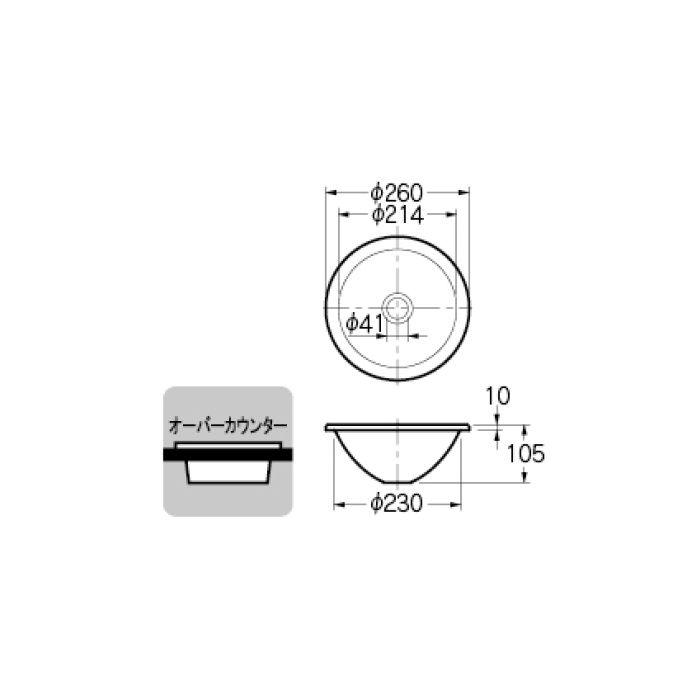 493-013-R 和風 丸型手洗器 鉄赤