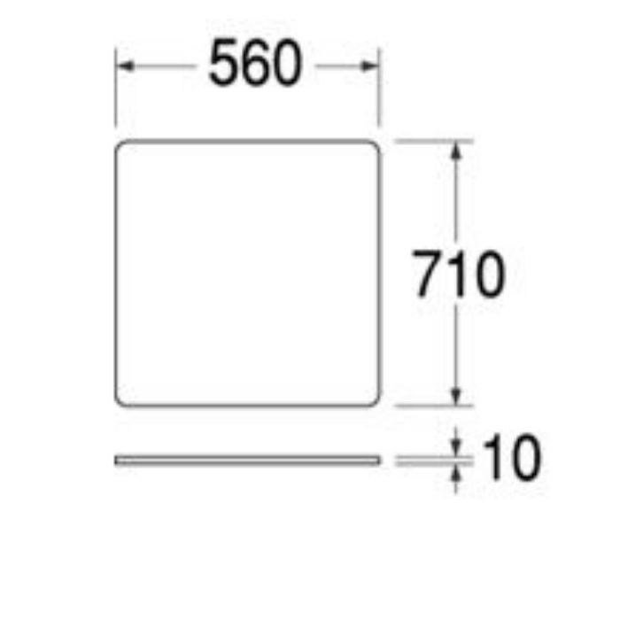 PH5450-560 洗濯機用トレー(二槽式・大型全自動用)
