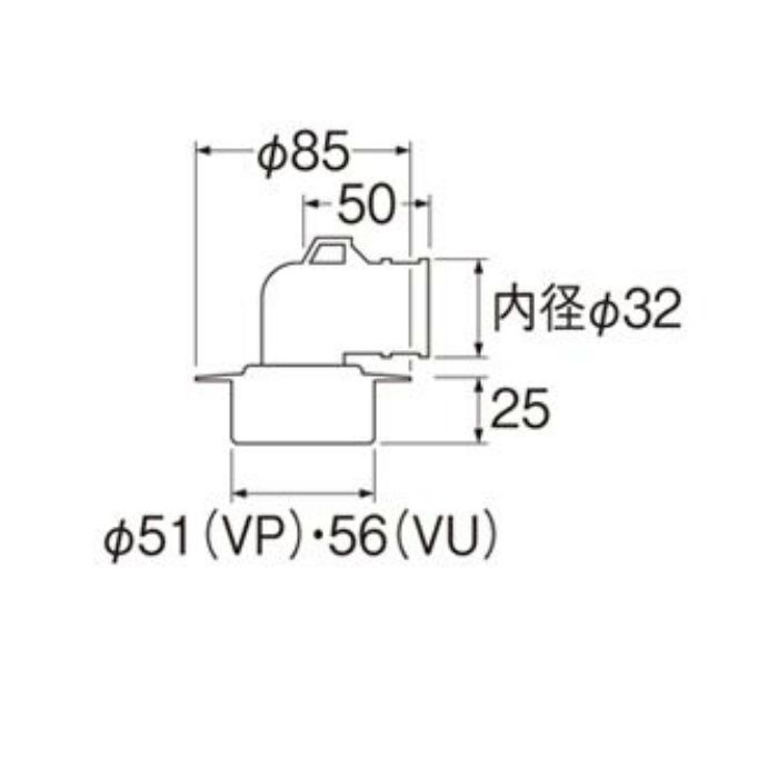 H551-50 洗濯機排水口