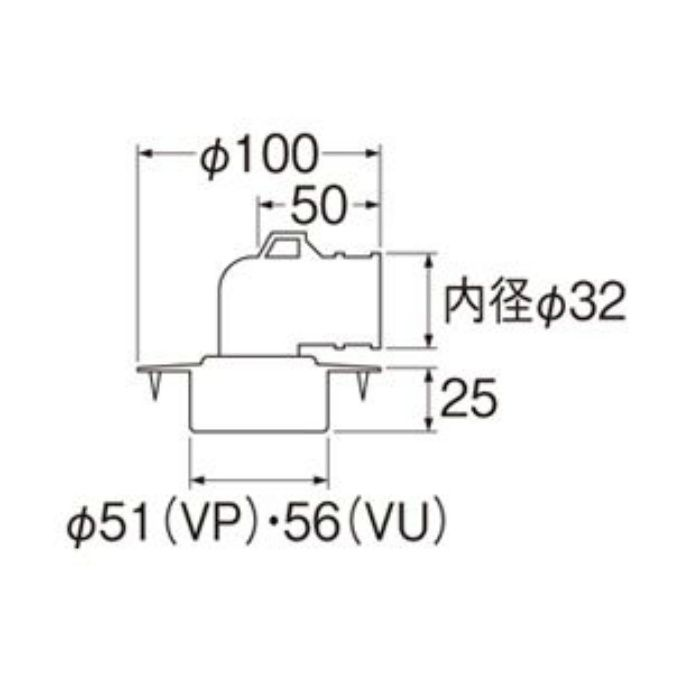 H552-50 ツバ広洗濯機排水口