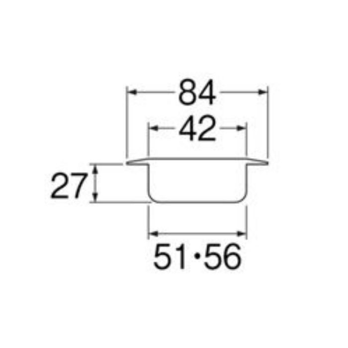 H56-50 洗濯機排水口