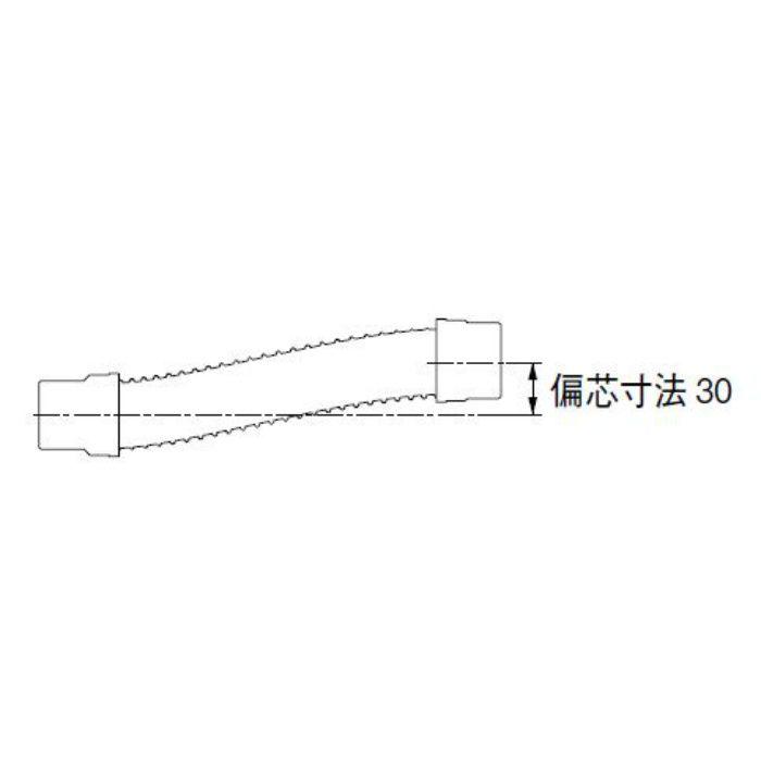 H640-50X250 パン排水フレキ 長さ250mm