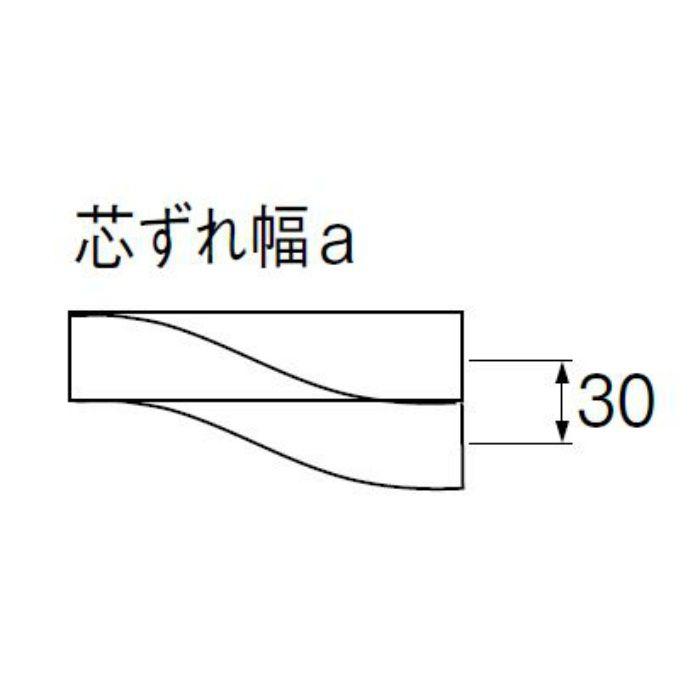 H640B-50X300 パン排水フレキ 長さ300mm