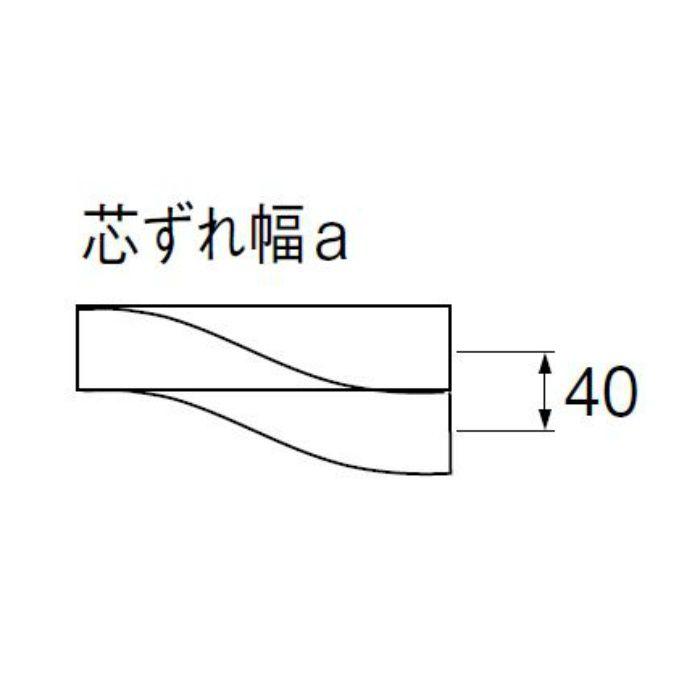 H640B-50X350 パン排水フレキ 長さ350mm